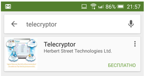 Receiving Telecryptor from  GooglePlay